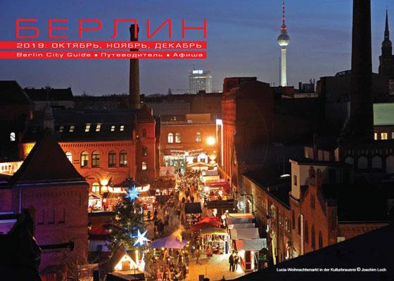 Berlin City-Guide